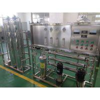 电子超纯水(EDI)-电厂锅炉软化纯水-工业高纯水提取设备-医疗超纯水-青州华信