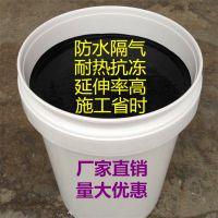 供应沥青基防水隔汽涂料 柔性抗拉伸防水保护层还可以阻隔水汽渗入耐老化