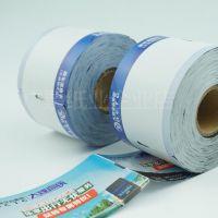 单张热敏纸车票防伪印刷定制门票卷筒折叠式二维码车票 定位孔定做广东厂家工厂