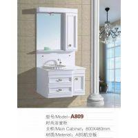 河南浴室柜生产厂家,长葛橡木浴室柜厂,PVC浴室柜专业生产
