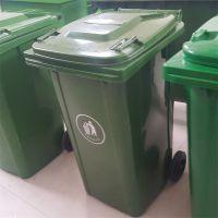 献县鑫建供应垃圾箱厂家 户外塑料大号环卫垃圾桶 240L市政小区垃圾桶