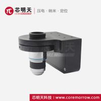 压电物镜位移器