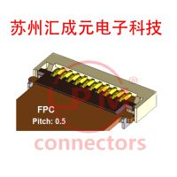 现货供应 HRS FH19C-10S-0.5SH(10) 替代品 现货连接器