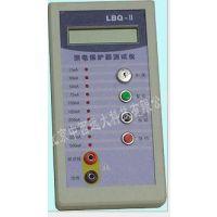 中西(2018款)漏电保护器测试仪型号:HN17-lqb-3库号:M406913