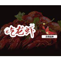 南宁餐饮行业线下推广方案|餐饮品牌提案|品牌入驻方案