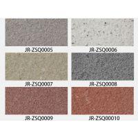 西安真石漆价格优惠多质量好