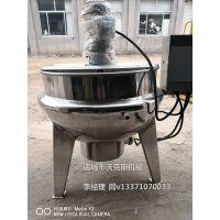 电加热不锈钢搅拌炒锅夹层锅