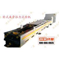 WHW-2000W建筑铁管件卧式拉力试验机-恒乐兴科