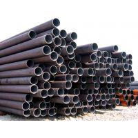 厂家直销 结构用20#无缝钢管