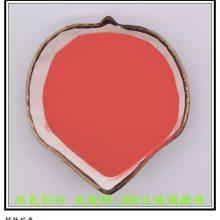 广东厂家供应定制80目-200目各种规格颜色烧结彩色玻璃微珠