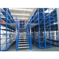 供应阁楼式货架重量型仓储货架订做