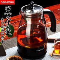 尚利MS-106M煮茶器全自动蒸汽黑茶普洱办公室保温煮茶壶迷你玻璃电热水壶