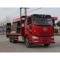 三轴平板运输车 20吨挖机运输车 平板车直销电话15997911868