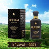 迈极客冰缇烈焰54度整箱批发 新疆红提葡萄蒸馏酒 6瓶