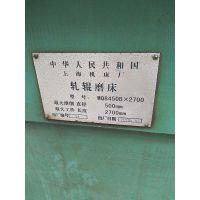上海机床3米轧辊磨床型号MQ8450B