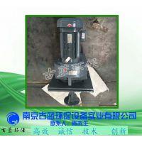 专业生产周边传动桥式刮泥机 南京古蓝厂家直销 价格低 质量保证