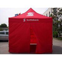 防风防雨户外帐篷 街边生意帐篷 西安帐篷伞批发