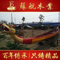 苏航直销12人22人龙舟船价格国际标准比赛玻璃钢龙舟
