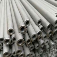 东莞望牛墩304不锈钢管(无缝管) 卫生级不锈钢管