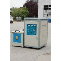 手持式高频感应钎焊机、铜管焊接专用设备、感应焊接机