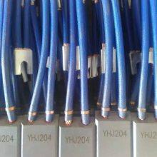 生产销售YZR YR JR 系列电机多种材质碳刷电刷