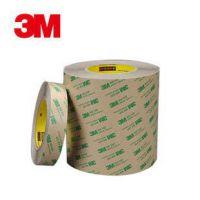 3M468MP转移胶膜