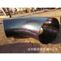 生产90度 316不锈钢弯头DN500 SCH60