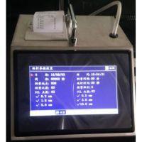 福州触摸屏尘埃粒子计数器 空气粒子计数器产品的详细说明