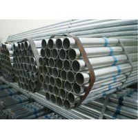 山东镀锌管厂家 Q235镀锌带管 椭圆管可热镀锌