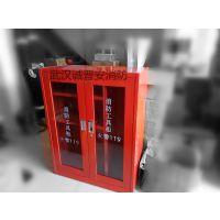 微型消防站消防柜 消防工具柜 消防逃生应急柜 尺寸可定做
