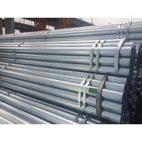 2寸*3.0热镀锌钢管现货供应Q235天津友发