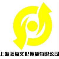 上海采访拍摄|广告视频制作|后期制作|hdv,dvd制作,电影审片上载