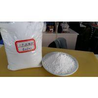 现货供应,天然硫酸钡,钻井级,纯度高,