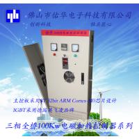 佑华电子专业研发制造5-120KW电磁感应加热器,省电30%