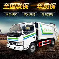 厂家专业生产 垃圾环卫车 钩臂式垃圾车 摆臂式垃圾车 压缩垃圾车