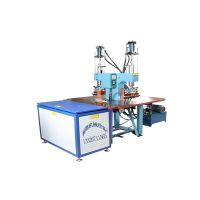高周波热压机_高周波热压机价格_振嘉机械坚久耐用
