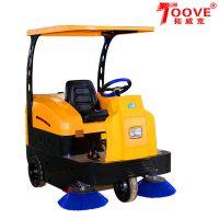 拓威克驾驶式扫地机|电动扫地机|扫路车