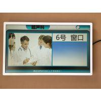 北京诊室一体机、医院取单自助机、医院分诊叫号系统