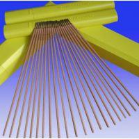THA017HR不锈钢核电焊接材料
