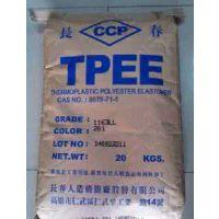 供应TPEE 日本三菱工程 B1932N-04T021