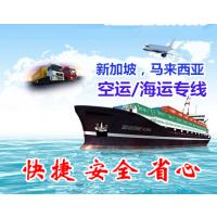 国内寄东西到马来西亚走海运,要多少钱一公斤 多久才能到呢?哪家的物流更快点?