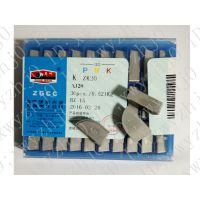 钨钢钻头E2型E230 E225 E214/硬质合金材质YG3 YT5 YW2 YG6X YT14