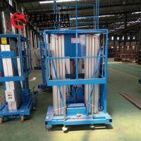 厂家现货供应8米常规移动式铝合金升降机 电动液压升降高空作业平台--龙铸机械