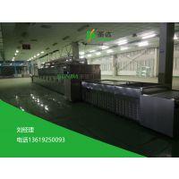 隧道式微波干燥机SD-10适用于各种杂粮厂家直销质量保证