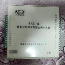 矿用ZBZ-I智能化照明开关综合保护装置电气原理