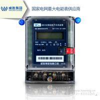 长沙威胜DDS102-T1单相电子式电能表