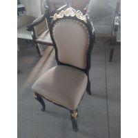 厂家直销欧式实木椅咖啡麻将椅接待洽谈椅子定制