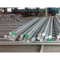 优质7075纯铝棒 塑性高耐腐蚀铝合金 7075铝合金性能 长期供应