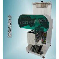 中西煎药机/全自动包装机 韩国进口京西牌 20L 库号:M22445