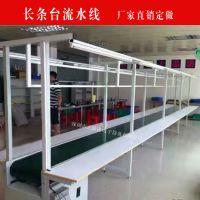 深圳生产线 电子厂流水线 装配线 滚筒组装线正隆鑫设备厂直销